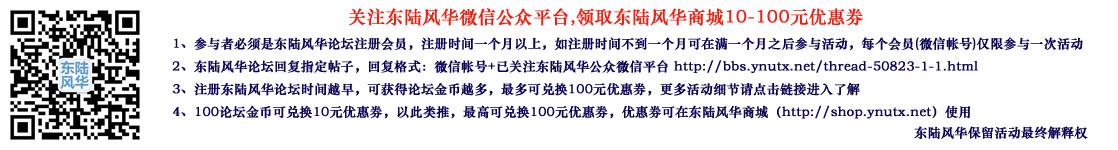 云南大学考研网